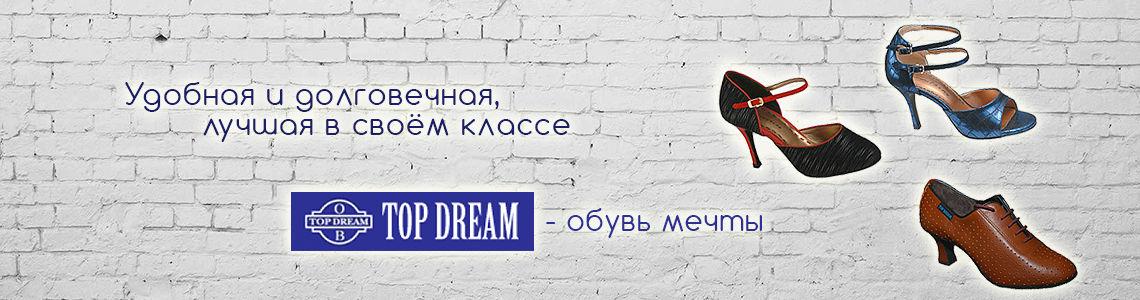 *TOP DREAM